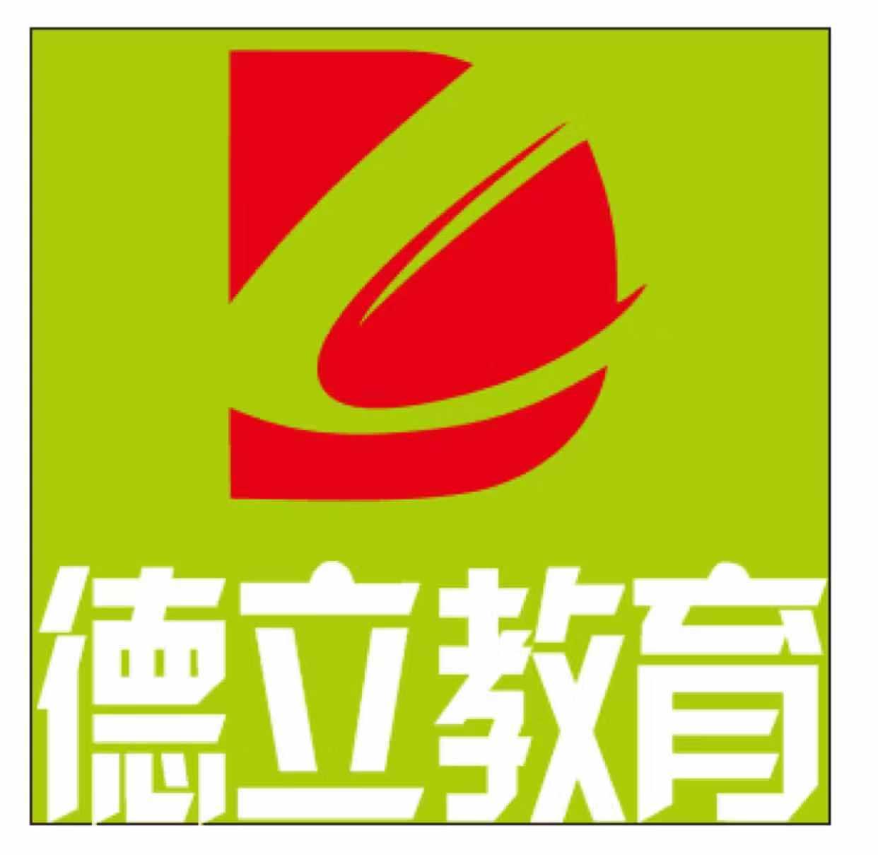 金坛区东城德立少儿托管服务部的企业标志