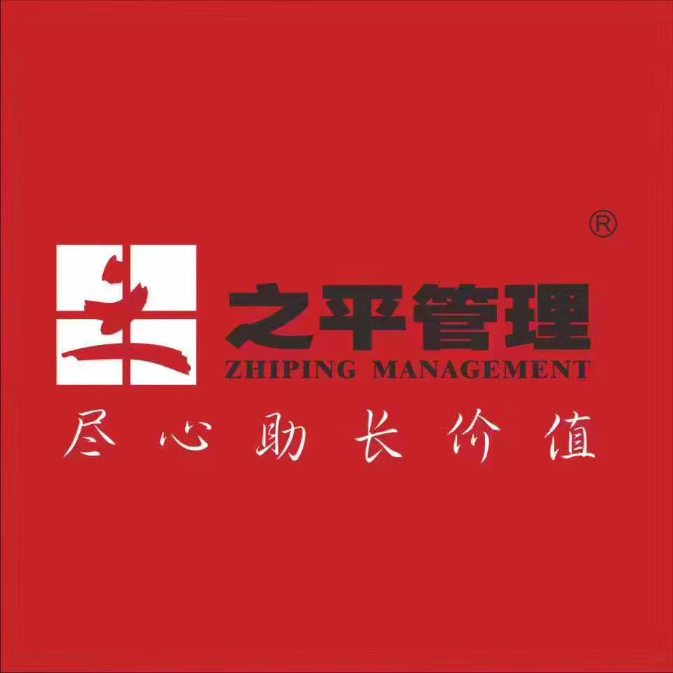 常州合祥之平物业有限公司的企业标志