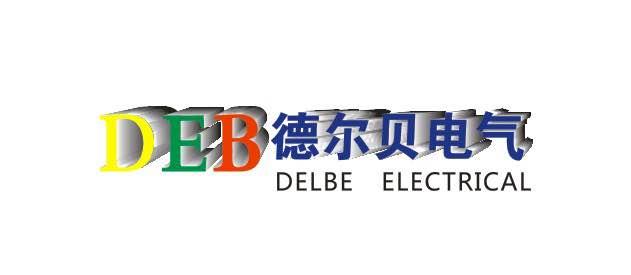 江苏德尔贝电气技术有限公司