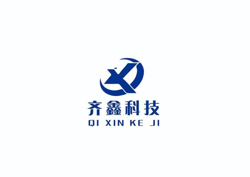江苏齐鑫智能科技有限公司招聘文员
