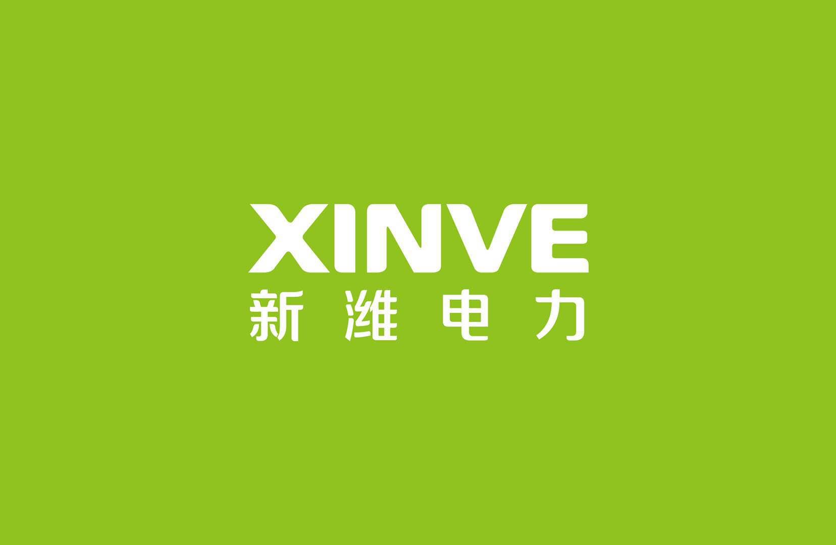 江苏新潍电力科技有限公司招聘小车司机